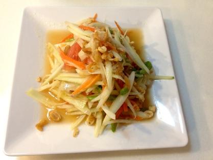 Papaya Thai Salad, Yum Saap Restaurant
