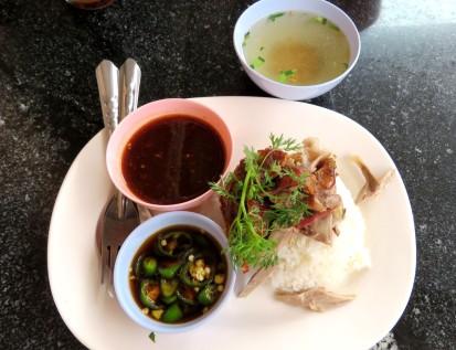 Pato com arroz, Wang Sing Kham Restaurant