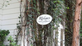 Chivit Thamma Restaurant