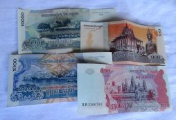 US$ 1 = R$ 3,20 = 4.000 Riel